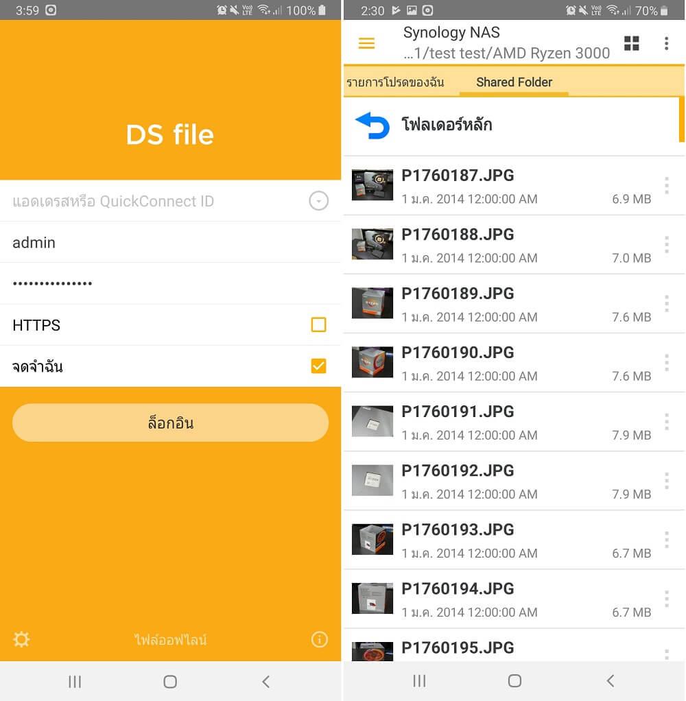 Screenshot 20190731 155913 DS file