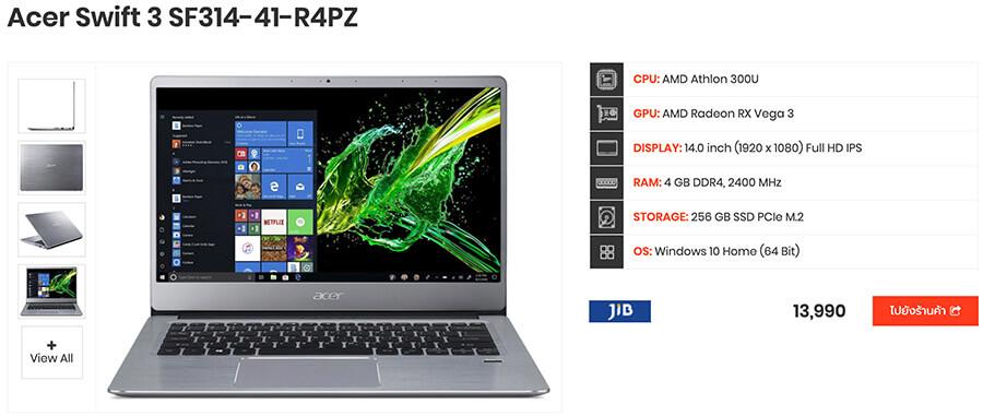 amd Acer Swift 3 SF314