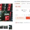 ASUS RX570 OC 4GB