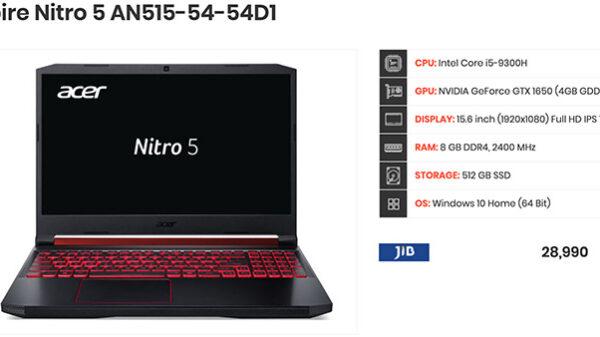 Acer Nitro 5 AN515 54 54D1