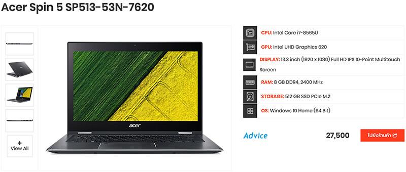 Acer Spin 5 SP513 53N 7620 copy