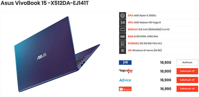 Asus VivoBook 15 X512DA EJ141T spec