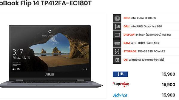 Asus VivoBook Flip 14 TP412FA EC180T