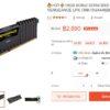 Corsair LPX 3000 DDR4 16GB