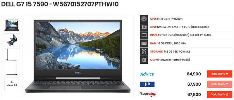 Review - Dell G7 15 7590 Gaming Notebook แรงล้ำสุด สเปก i7