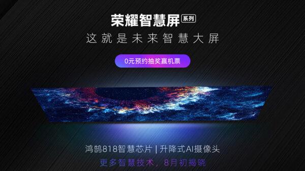 Honor Smart Screen news