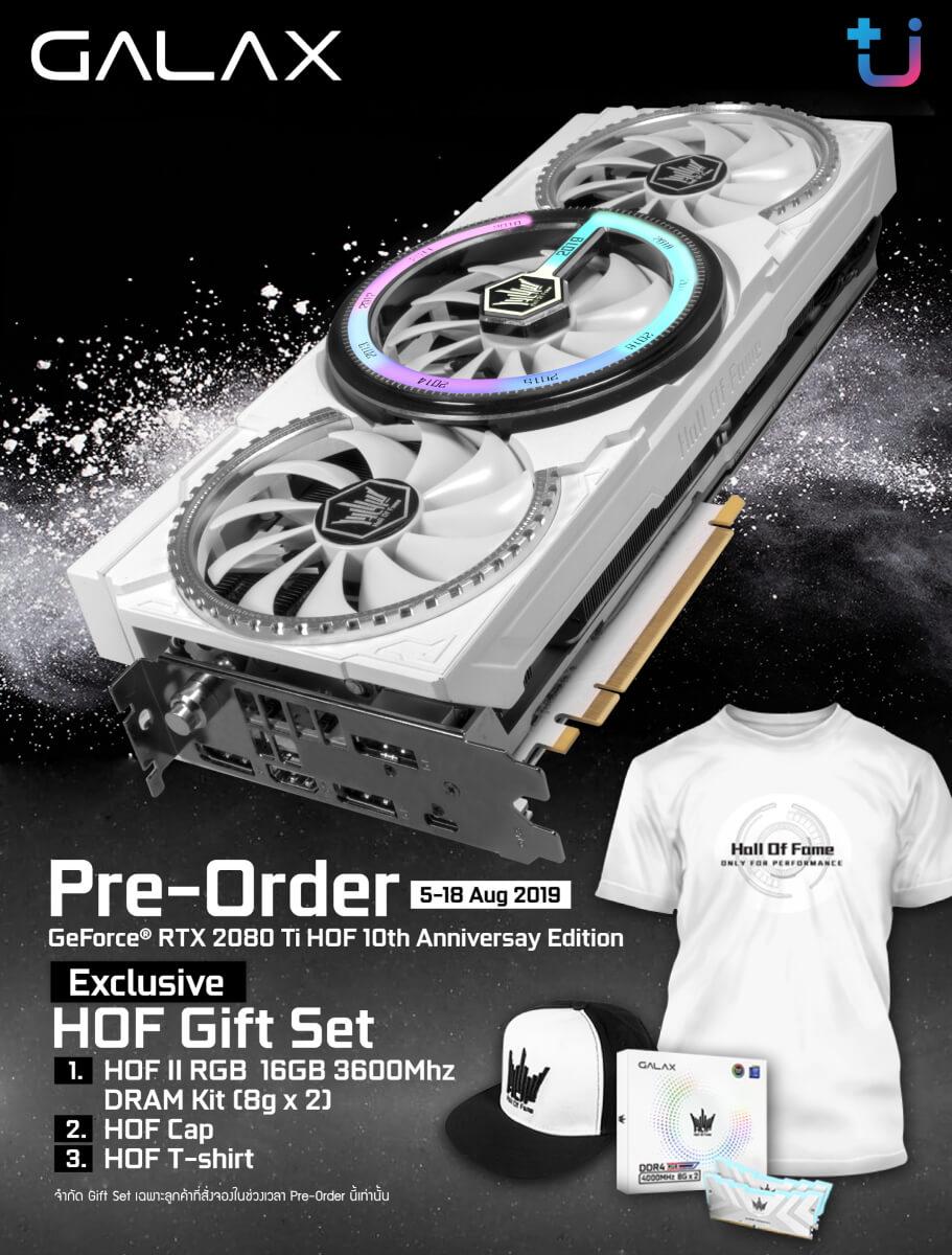 Pre Order 2080TI HOF 10th Anniversary Edition 1