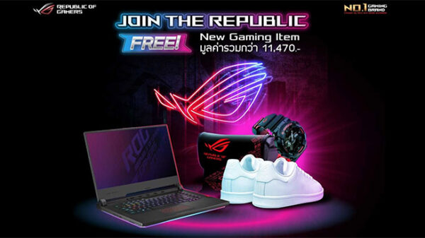 asus rog aug 2019 promotion