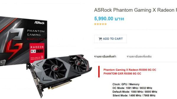 ASRock Phantom Gaming RX590 8G OC tmb