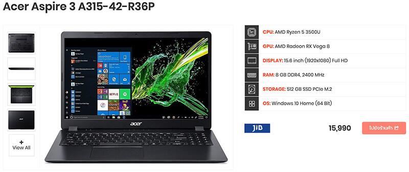 Acer Aspire 3 A315 42 R36P copy