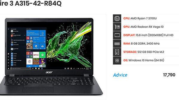 Acer Aspire 3 A315 42 R84Q