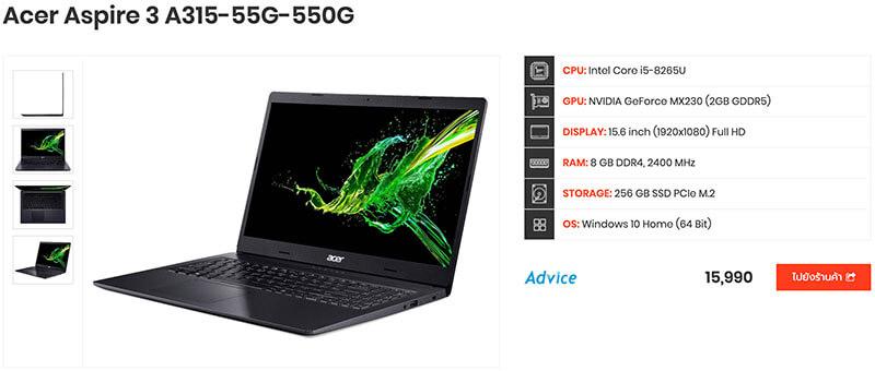 Acer Aspire 3 A315 55G 550G