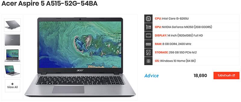 Acer Aspire 5 A515 52G 54BA copy