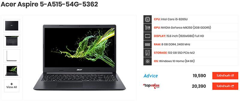 Acer Aspire 5 A515 54G 5362 copy
