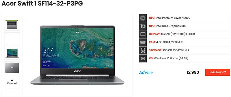 Acer Swift 1 SF114 32 P3PG copy