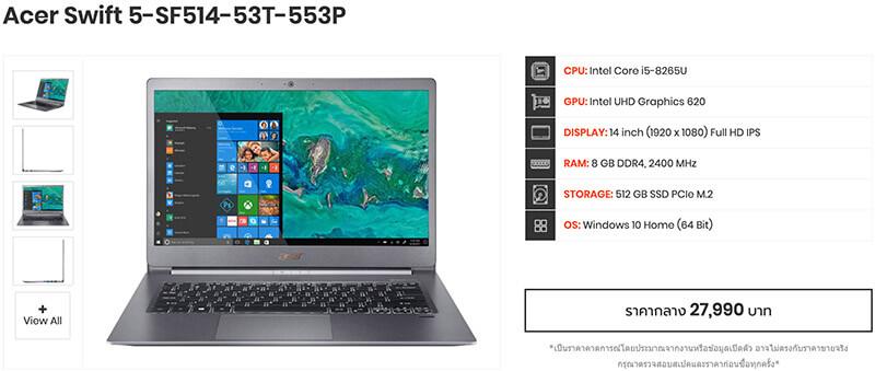 Acer Swift 5 SF514 53T 553P copy