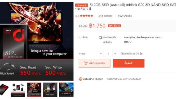 Addlink S20 512GB tmp
