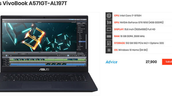 Asus VivoBook A571GT AL197T copy