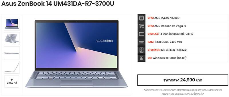 Asus ZenBook 14 UM431DA R7 3700U copy