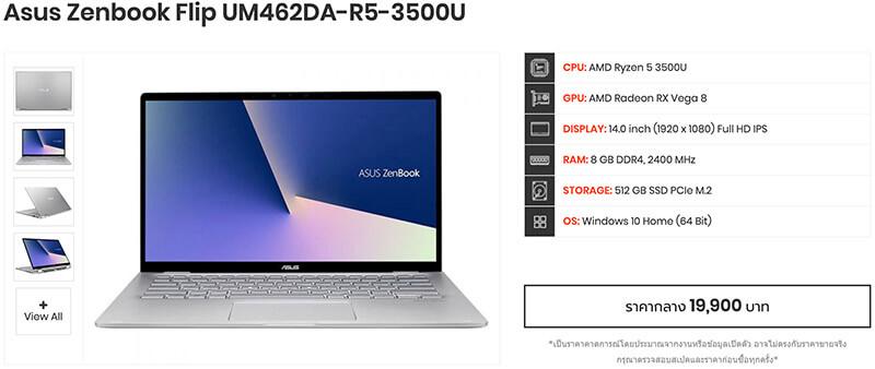 Asus Zenbook Flip UM462DA R5 3500U copy