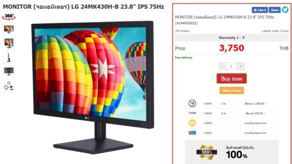 LG 24MK430H B 1
