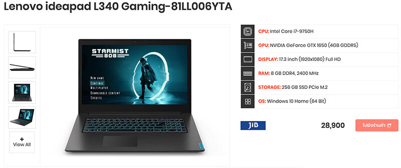 Lenovo ideapad L340 Gaming 81LL006YTA copy