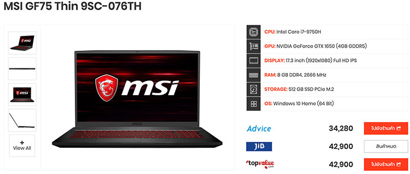 MSI GF75 Thin 9SC 076TH