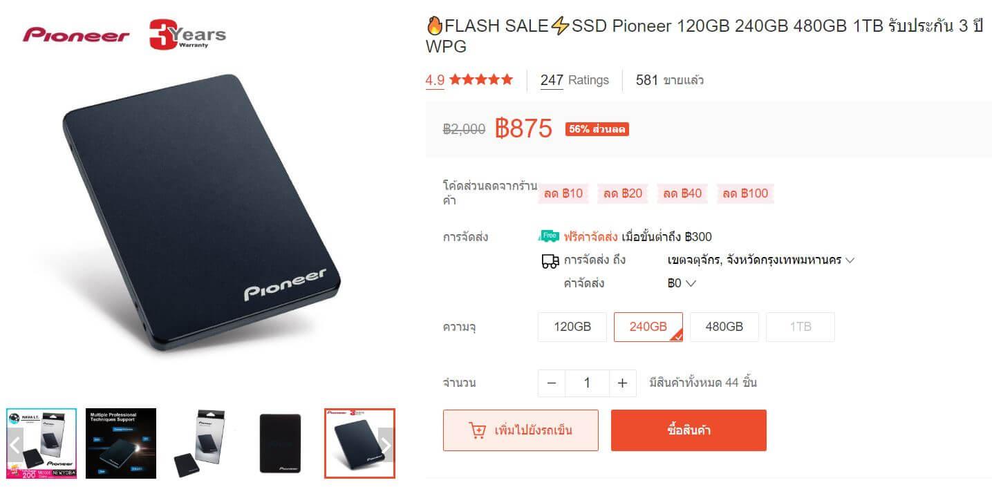 PIONEER SSD 240GB