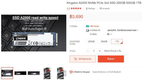 SSD 1TB Kingston 2000 tmp