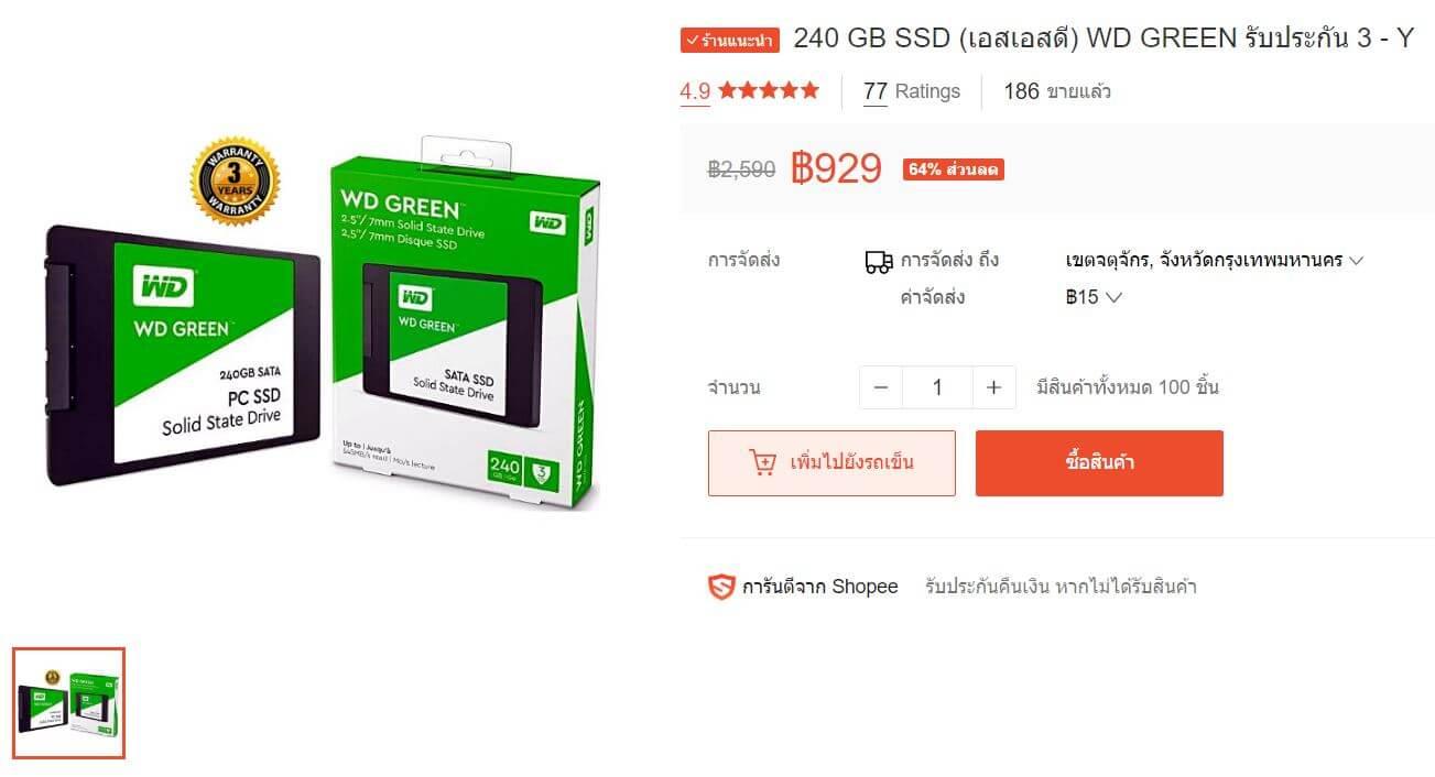 WD Green SSD 240GB