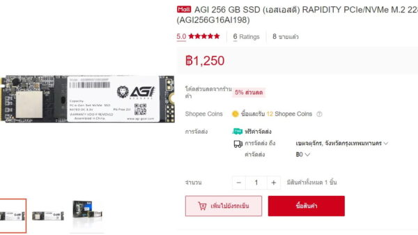 AGI 256 tmp