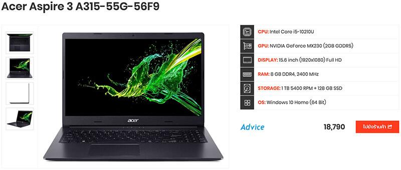 Acer Aspire 3 A315 55G 56F9 copy