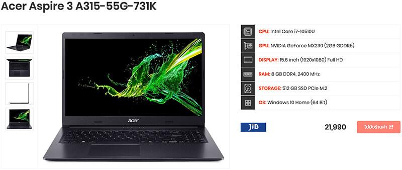 Acer Aspire 3 A315 55G 731K copy