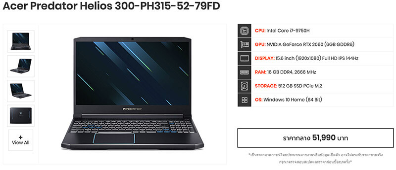 Acer Predator Helios 300 PH315 52 79FD