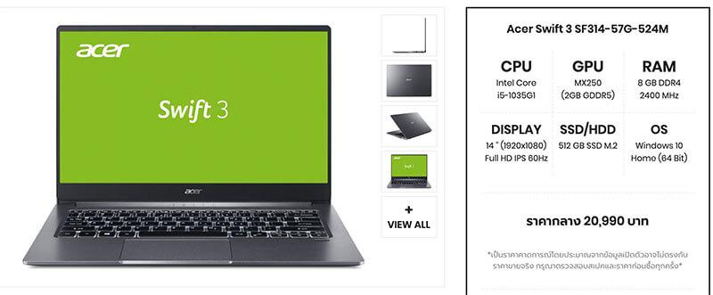 Acer Swift 3 SF314 57G 524M