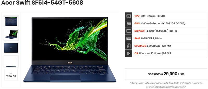 Acer Swift SF514 54GT 5608 copy