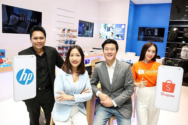 HP Shopee02