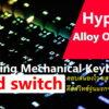 HyperX Alloy Origins RGB jpg