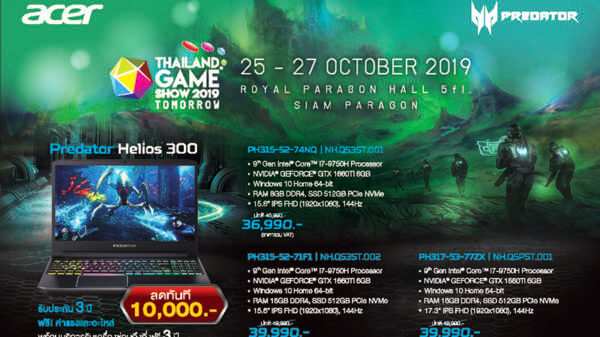 Thailand Game Show Oct 2019 p1