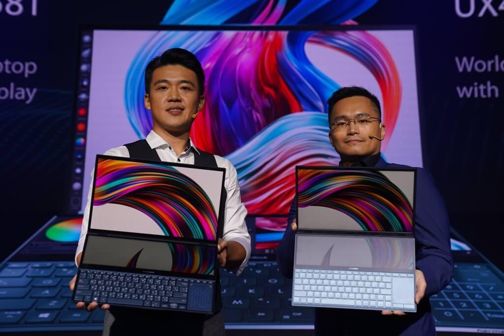 ZenBook Pro Duo 9