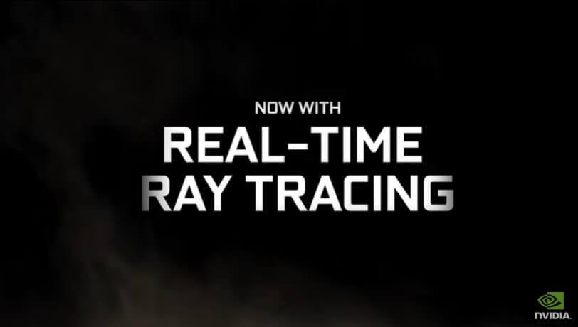 ray tracing