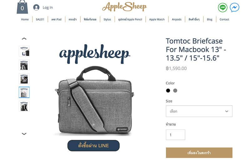 tomtoc briefcase for macbook copy