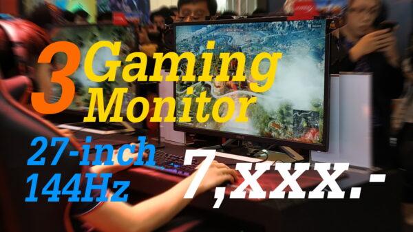 3 Gaming monitor jpg