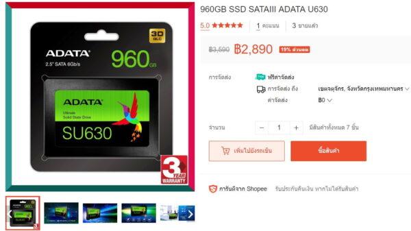 ADATA U630 960GB tmb