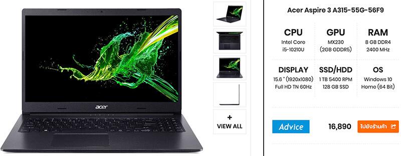 Acer Aspire 3 A315 55G 56F9