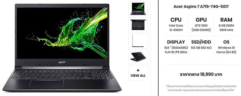 Acer Aspire 7 A715 74G 5017