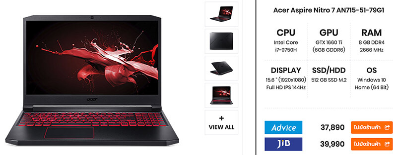 Acer Aspire Nitro 7 AN715 51 79G1 spec