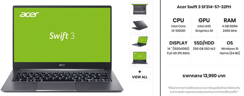 Acer Swift 3 SF314 57 32PH 1