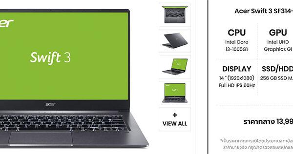 Acer Swift 3 SF314 57 32PH