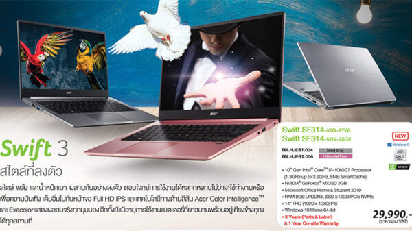 Acer4U Oct Dec19 No161 13